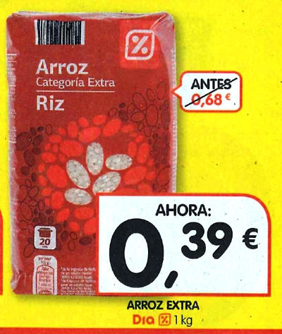 """La AICA investigará la posible """"venta a pérdida» de arroz blanco redondo en Supermercados DIA"""