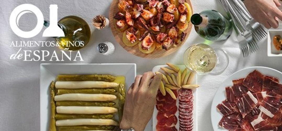 ICEX lanza el primer plan integrado de alimentos de España en Estados Unidos