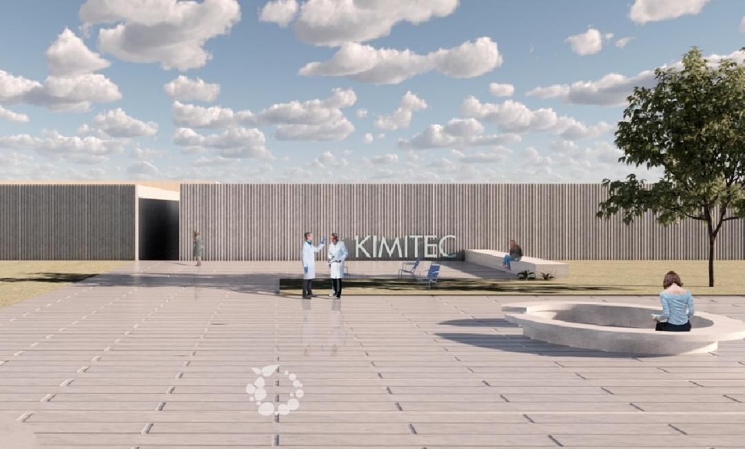 Kimitec invertirá 50 millones de euros en su centro de biotecnología