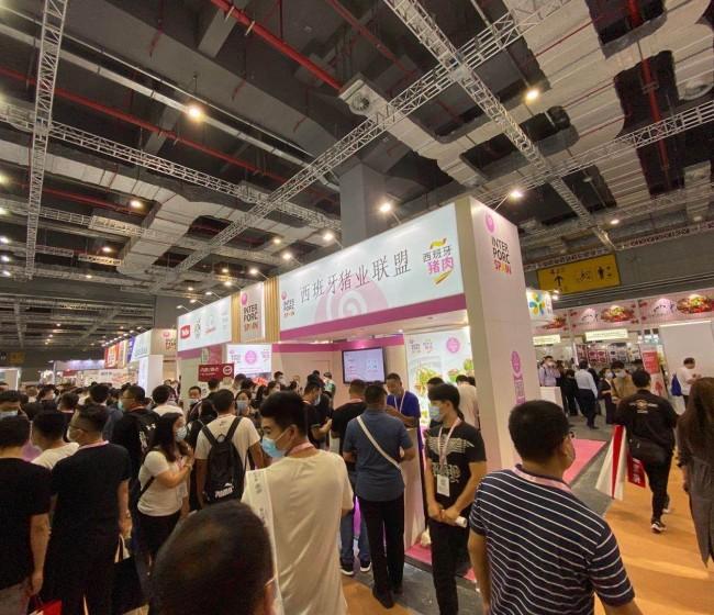El cerdo de capa blanca español, presente en SIAL China 2020