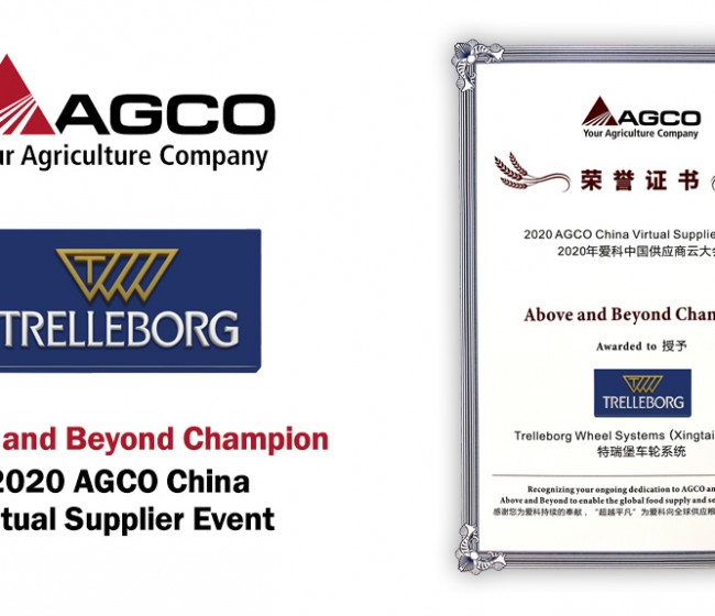 "Trelleborg, proveedor ""Above and Beyond Champion"" del grupo Agco en China"