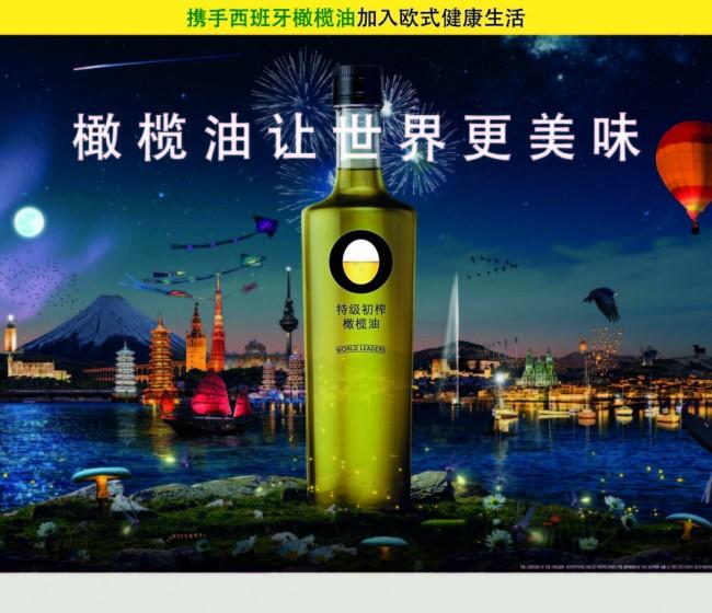 Concluyen con éxito las campañas de promoción Olive Oil World Tour y Ham Passion Tour