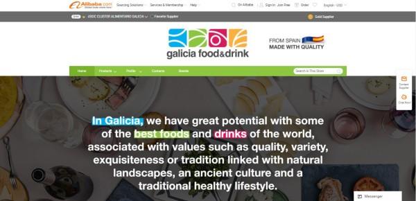 Clusaga pone en marcha el portal Galicia Food & Drink en Alibaba