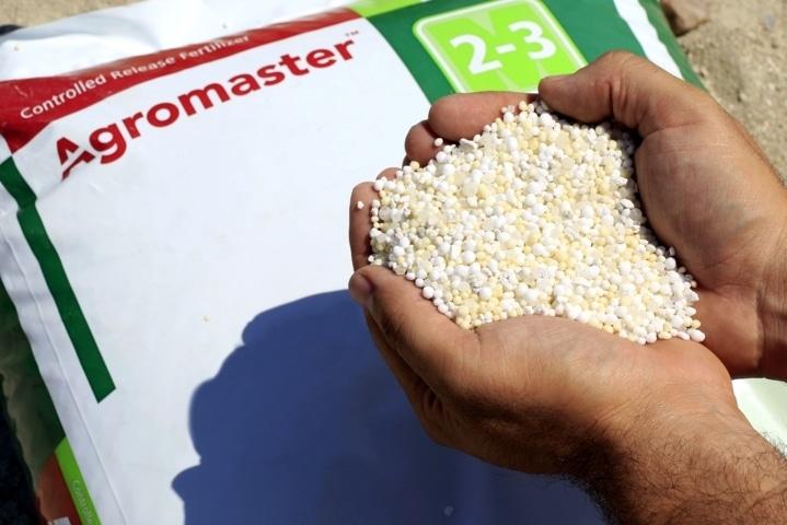 agromaster 2 (FILEminimizer)