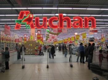 Unión de Uniones resalta la ambición de Francia en la reforma de su Ley de la cadena alimentaria
